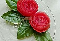番茄玫瑰花的做法