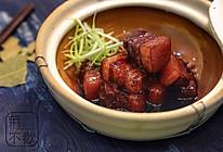 『無食不歡』独家食谱出品———小马私房红烧肉的做法