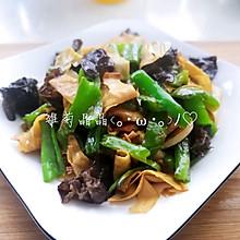 青椒黑木耳炒豆腐皮
