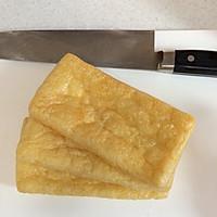 """日本料理""""味增汤""""(味噌汁)的做法图解1"""