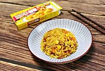 #百梦多圆梦季#什锦培根咖喱炒饭的做法