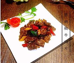 黑胡椒牛肉片#德国MIJI爱心菜#的做法
