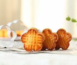 #入秋滋补正当时#花型布列塔尼酥饼的做法
