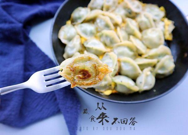 鸡蛋煎饺的做法