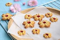 ·果酱曲奇饼干·#浪漫樱花季#的做法