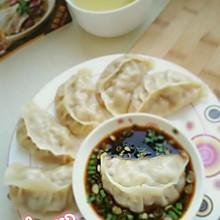之牛肉蒸饺#大喜大牛肉粉#