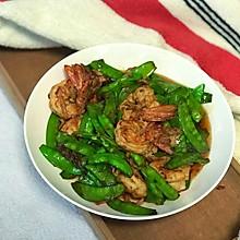 春季乐享翡翠虾