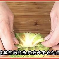 #福气年夜菜#翡翠白玉卷的做法图解11
