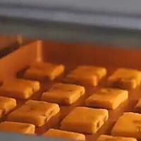 蔓越梅奶酥~超级酥超级香的做法图解9