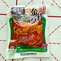 蟹黄豆金针菇黑米小米粥的做法图解3