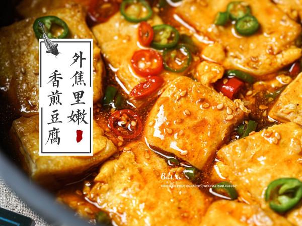 ㊙️外脆里嫩❗香滑多汁❗超下饭的香煎豆腐