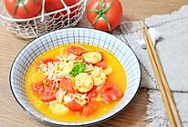 #洗手作羹汤#茄汁日式豆腐汤的做法