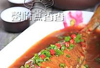 多吃鱼类好处多-----红烧黄花鱼的做法