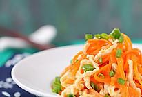 胡萝卜炒鸡丝的做法