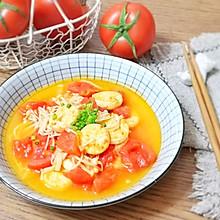 #洗手作羹汤#茄汁日式豆腐汤