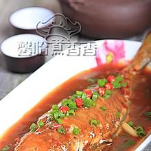 多吃鱼类好处多-----红烧黄花鱼
