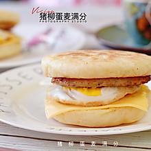 复刻M记经典早餐--猪柳蛋麦满分