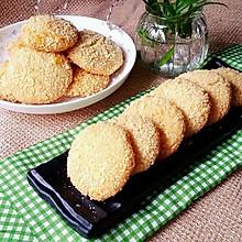 椰香软饼干