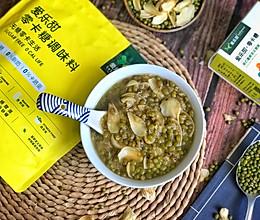 夏日绿豆百合汤的做法