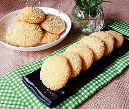 椰香软饼干的做法