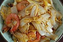 大虾烩白菜的做法