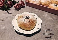 全麦芝麻核桃面包的做法