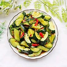 #春季减肥,边吃边瘦#燃烧脂肪的凉拌黄瓜
