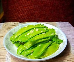 蒜泥荷兰豆的做法