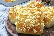 奶香酥粒面包的做法