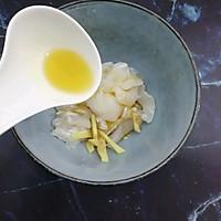 #母亲节,给妈妈做道菜#西红柿龙利鱼汤的做法图解3