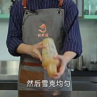 #炎夏消暑就吃「它」#芭乐柠檬,不一样的柠檬茶的做法图解9