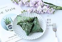 藜麦粽子的做法