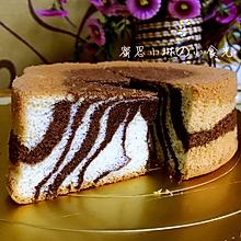 斑马纹戚风蛋糕(6寸 纯手动版)