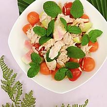 金枪鱼水果沙拉