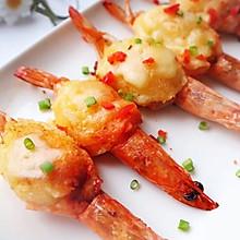 土豆泥焗大虾