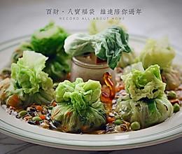 白菜(百财)福袋#维达与你韧享年夜范#的做法