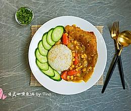 日式咖喱鱼饭的做法