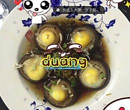 香菇蒸鹌鹑蛋。的做法
