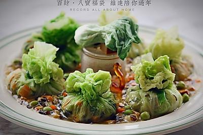 白菜(百財)福袋
