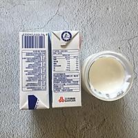 自制无添加酸奶的做法图解1