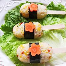 #餐桌上的春日限定#菠萝冰激凌饭团