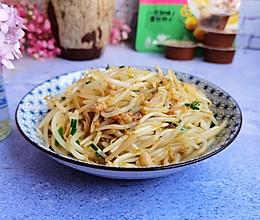 #我们约饭吧#小炒豆芽的做法
