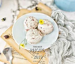 蔓越莓冰淇淋#安佳儿童创意料理#的做法