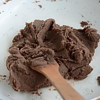 KITTY巧克力桃山皮月饼的做法图解5
