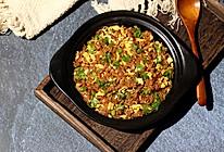 酱油炒饭#520,美食撩动TA的心!#的做法