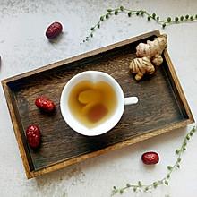 排毒去湿姜枣茶