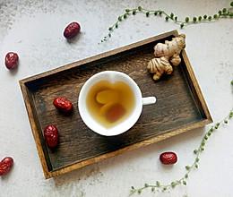 排毒去湿姜枣茶的做法