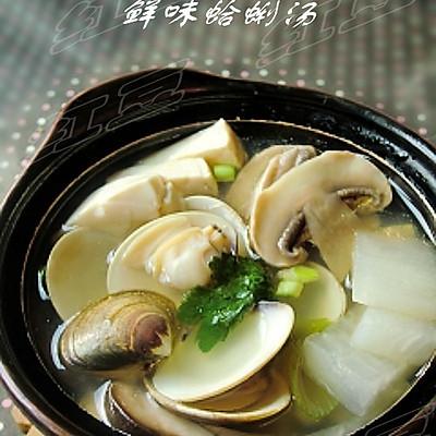 鲜味蛤蜊汤