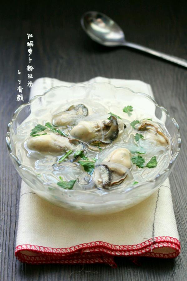 萝卜牡蛎粉丝汤的做法