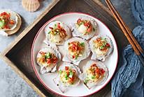 鲜嫩爽滑 山海珍味双全的蒜蓉粉丝蒸扇贝的做法